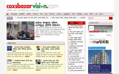 Cox's Bazar Vision